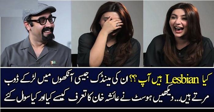 Kya Lesbian Hein Aap.?? Host Asks Ayesha Khan