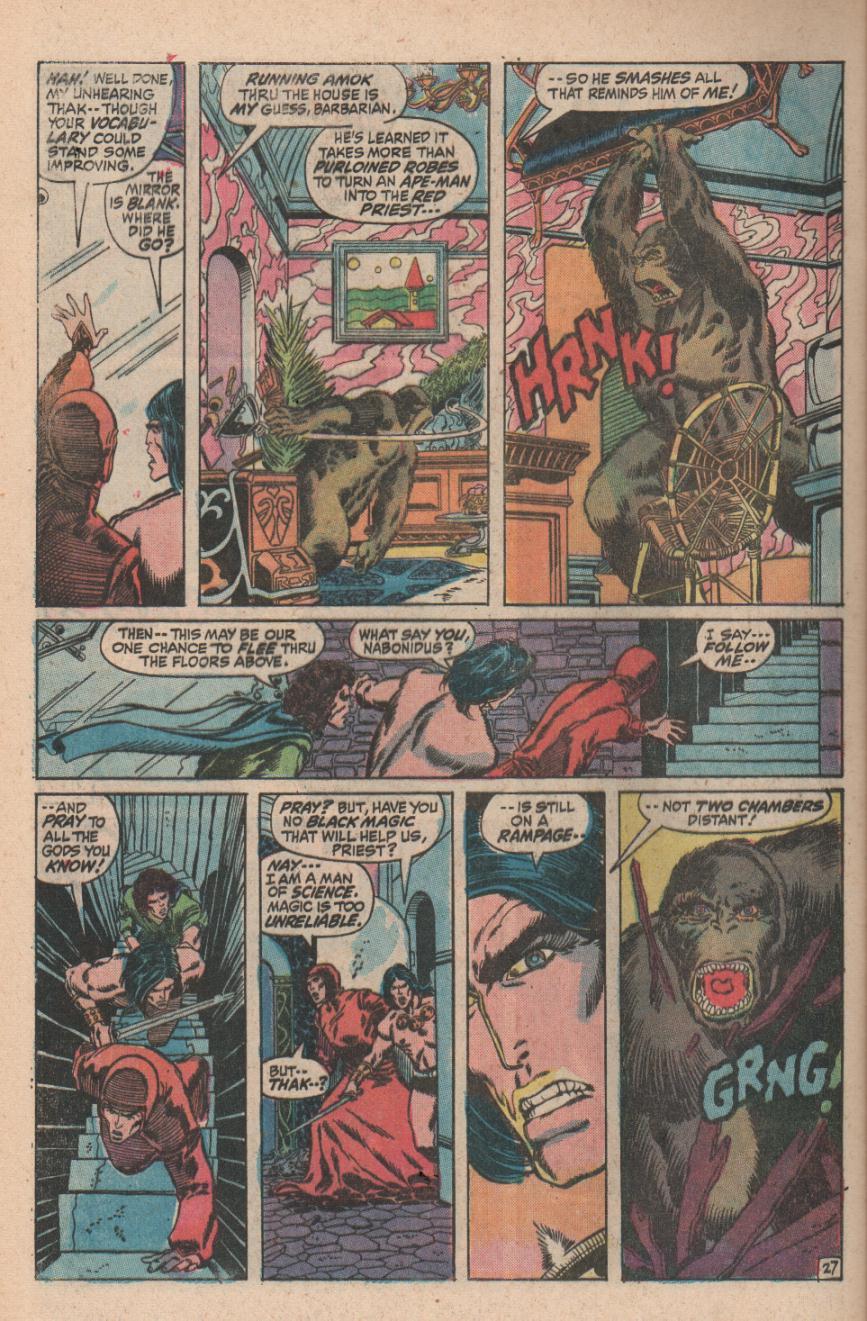 Conan the Barbarian (1970) Issue #11 #23 - English 38