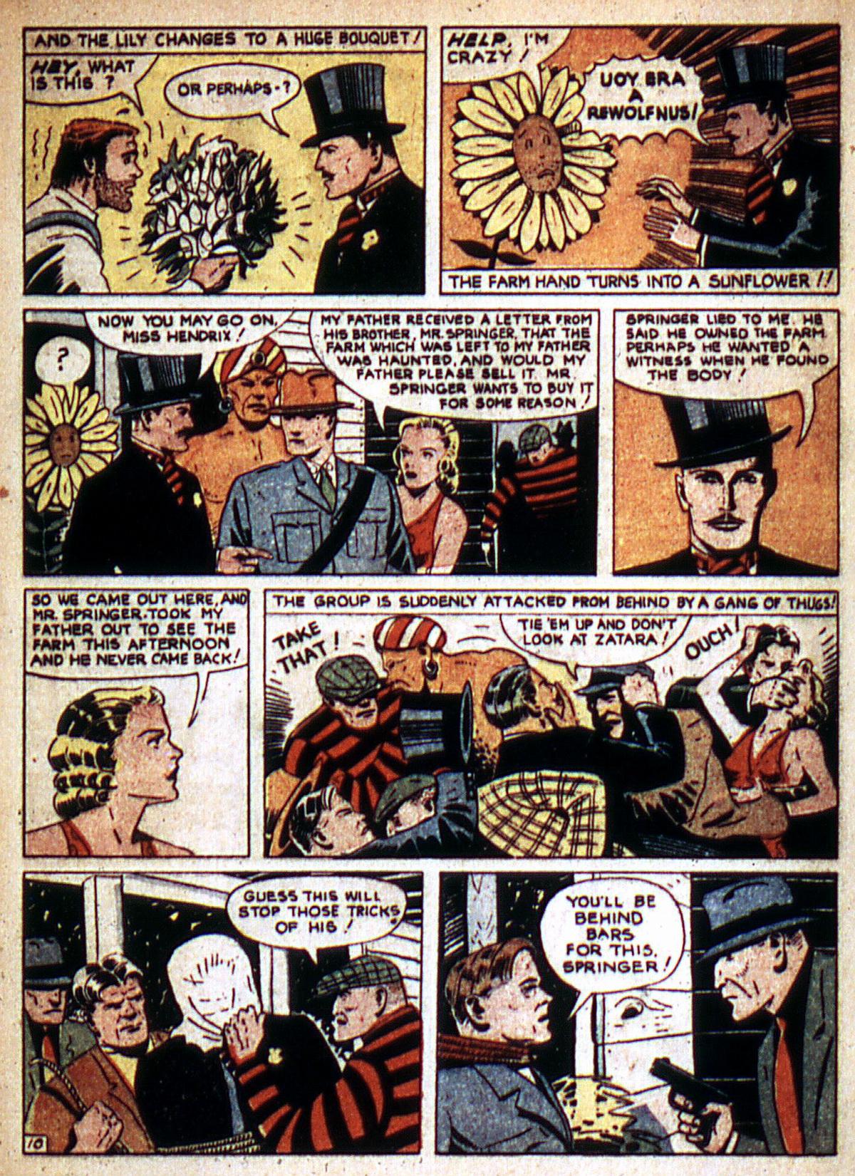 Action Comics (1938) 2 Page 62