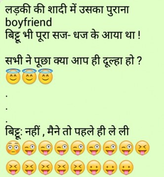 best double dating meaning jokes ever in hindi font