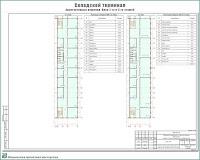 Предпроектное предложение складского терминала в Лежневском районе Ивановской области. Архитектурные решения. План 2-го и 3-го этажей