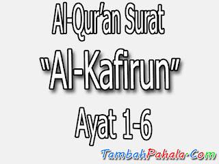Surat Al-Kafirun, Al-Qur'an Surat Al-Kafirun