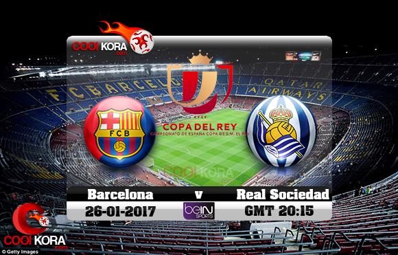 مشاهدة مباراة برشلونة وريال سوسيداد اليوم 26-1-2017 في كأس ملك أسبانيا