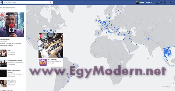فيس بوك يطلق خدمة لايف ماب لعرض أماكن البث الحي Facebook Live Map