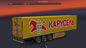 Russian Food Company Trailer Pack v 5.5