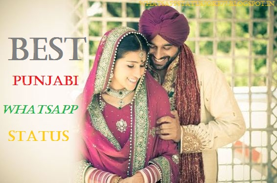 Punjabi Whatsapp Status for Funny & Love Punjabi DP Status