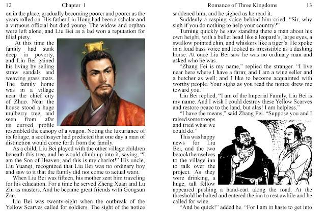 ตัวอย่างหนังสือ Romance of the Three Kingdoms Ebook
