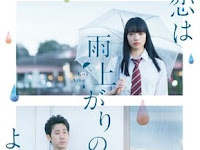Download Film After the Rain (2018) Subtitle Indonesia