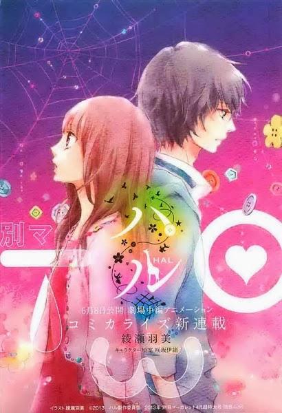 Film Ini Rilis Pada Tanggal 8 Juni 2013 Dan Saya Baru Nonton Nih Anime Beberapa Hari Yang Lalu Mempunyai Kejutan Sendiri Seperti Ketika Diawal