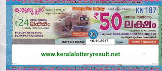 KERALA LOTTERY, kl result yesterday,lottery results, lotteries results, keralalotteries, kerala lottery, keralalotteryresult, kerala lottery result, kerala lottery   result live, kerala lottery results, kerala lottery today, kerala lottery result today, kerala lottery results today, today kerala lottery result, kerala lottery result   16-11-2017, Karunya plus lottery results, kerala lottery result today Karunya plus, Karunya plus lottery result, kerala lottery result Karunya plus today, kerala   lottery Karunya plus today result, Karunya plus kerala lottery result, KARUNYA PLUS LOTTERY KN 187 RESULTS 16-11-2017, KARUNYA PLUS   LOTTERY KN 187, live KARUNYA PLUS LOTTERY KN-187, Karunya plus lottery, kerala lottery today result Karunya plus, KARUNYA PLUS LOTTERY   KN-187, today Karunya plus lottery result, Karunya plus lottery today result, Karunya plus lottery results today, today kerala lottery result Karunya plus,   kerala lottery results today Karunya plus, Karunya plus lottery today, today lottery result Karunya plus, Karunya plus lottery result today, kerala lottery result   live, kerala lottery bumper result, kerala lottery result yesterday, kerala lottery result today, kerala online lottery results, kerala lottery draw, kerala lottery   results, kerala state lottery today, kerala lottare, keralalotteries com kerala lottery result, lottery today, kerala lottery today draw result, kerala lottery online   purchase, kerala lottery online buy, buy kerala lottery online
