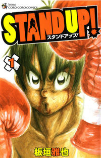 Stand Up! (Itagaki Masaya)