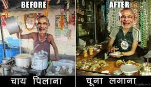 narendra modi funny images, narender modi funny photo, narendra modi funny photo, modi funny photo, narender modi funny photo, funny images
