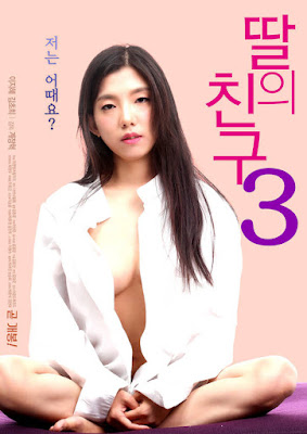 18+ Daughter's Friend 3 (2018) Korean Movie 720p HDRip 700MB