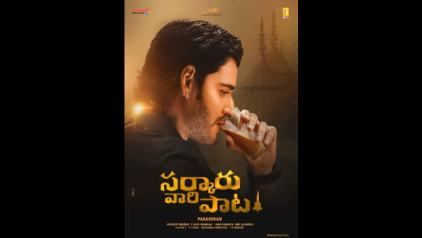 Mahesh Babu Rejects Three Scripts BY Top Directors During The Lockdown
