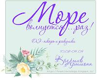 http://kreativartshopp.blogspot.ru/2017/08/31.html