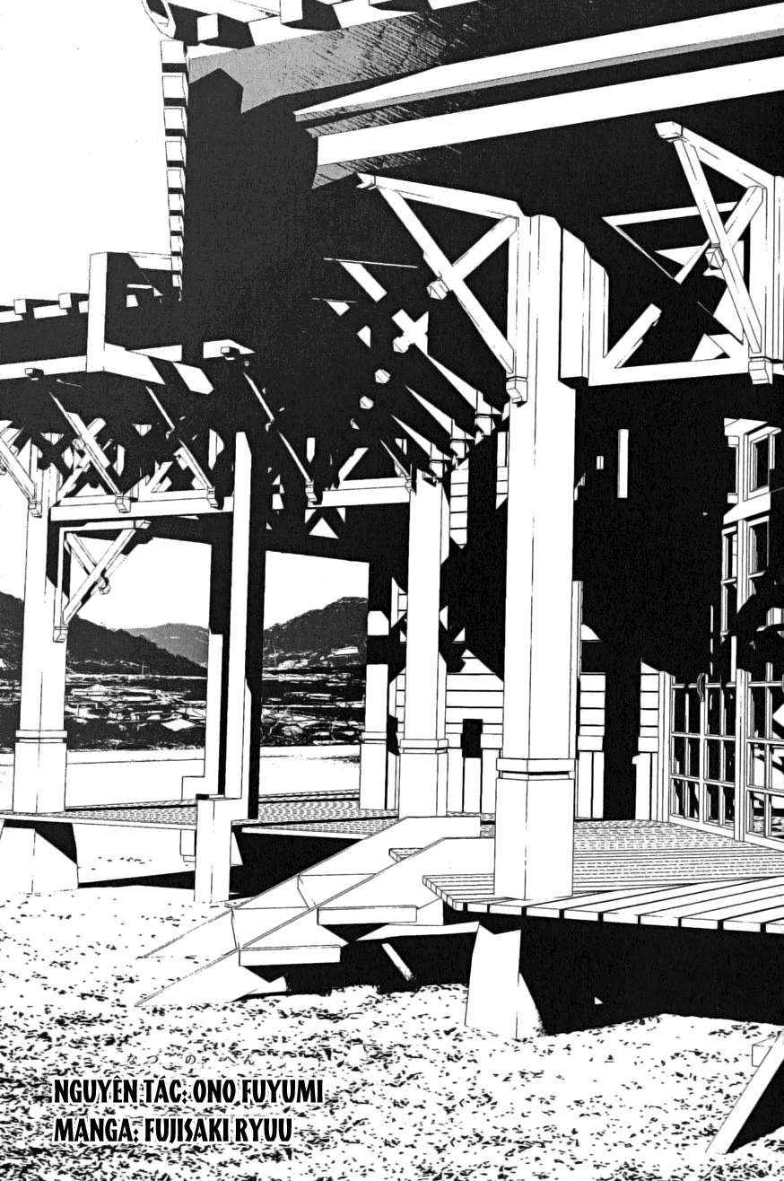 Shiki chapter 4 trang 6
