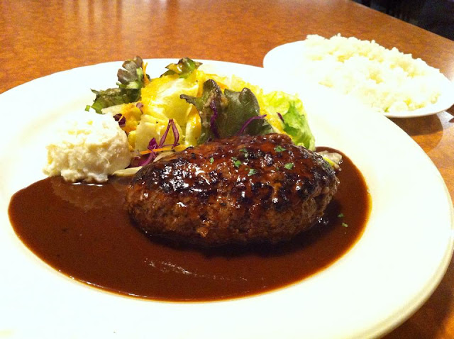 Japanese Hamburger Steak. Tokyo Consult. TokyoConsult.