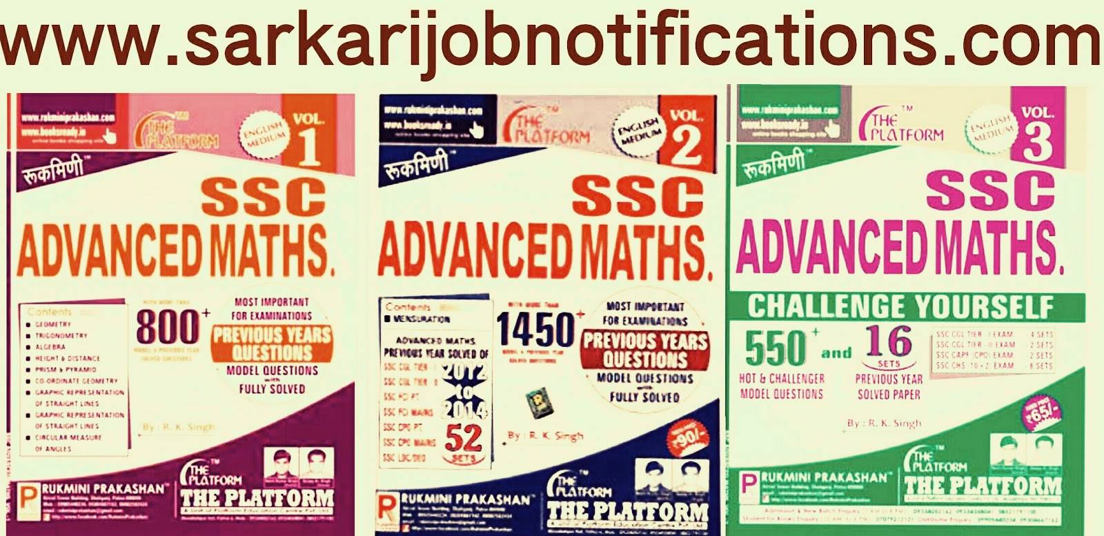 SSC ADVANCED MATHS THE PLATFORM RUKMINI PRAKASHAN all the