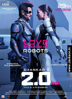 2.0 [Robot 2] First Look Poster 20