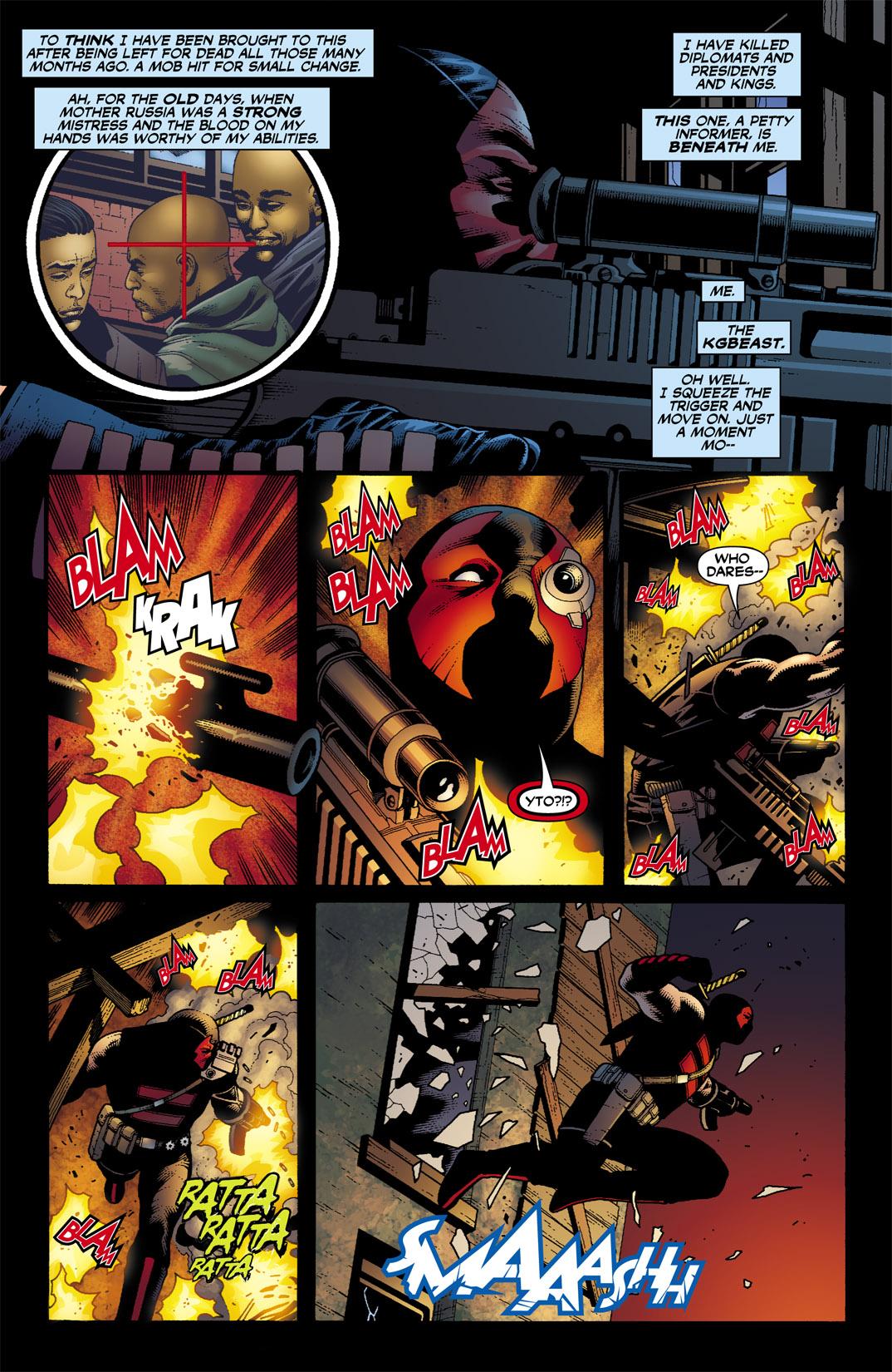 Detective Comics (1937) 817 Page 2