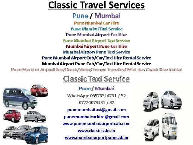 Pune Mumbai Taxi: May 2017