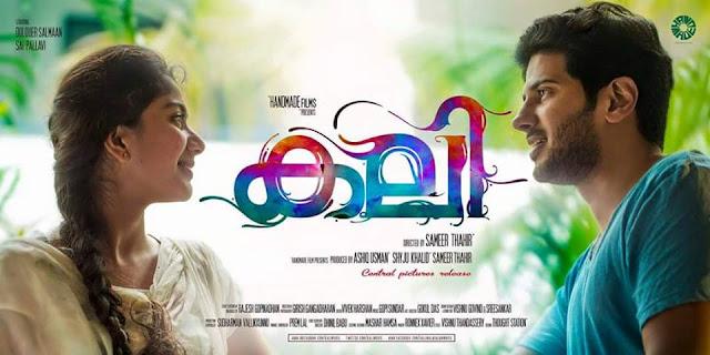 Kali Malayalam Movie Review