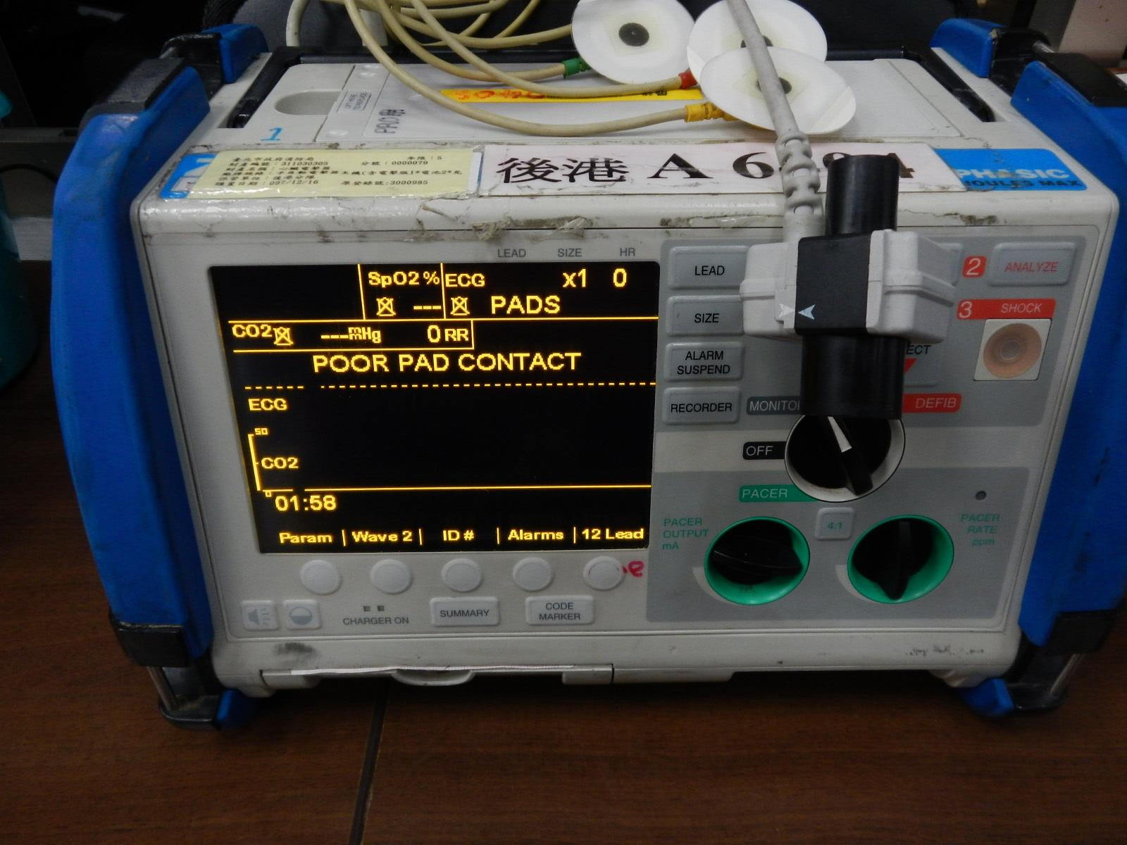 德祥雜記: 到院前呼吸道處理LMA使用--臺北市高級救護分隊潮氣末二氧化碳監測結果