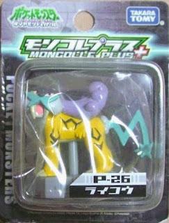 Raikou figure Takara Tomy MC Plus series