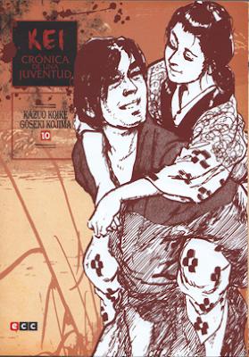 Comic Manga Kei Crónica de una juventud  de Koike y Kojima, amor
