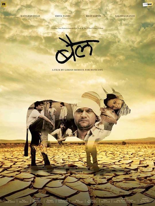 valu marathi movie songs