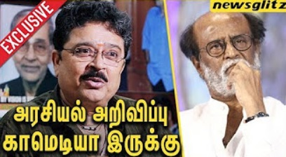 S VE Sekar about Rajini's Political ENTRY | Interview