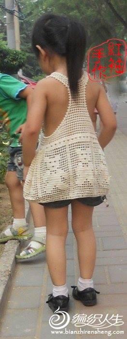 wzory ubranek dla dziewczynek szydełkiem