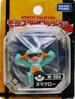 Marshtomp figure Takara Tomy Monster Collection M series