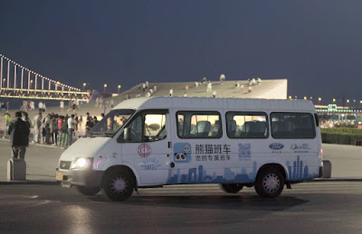 Photo of the Smart Panda Bus