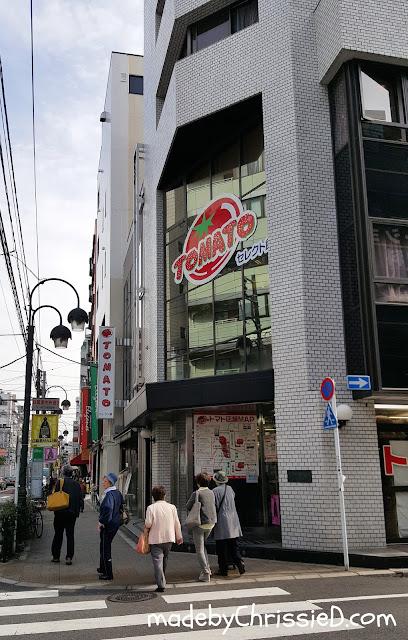 Tomato Nippori Textile Town Tokyo Japan