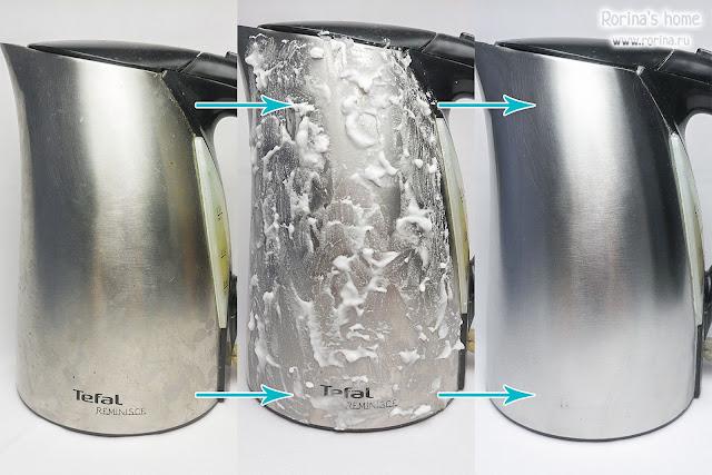 Чем почистить металлический чайник снаружи и изнутри?