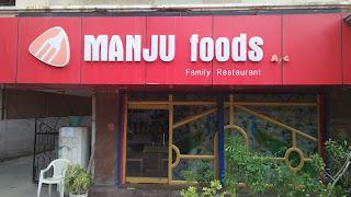 Manju Foods -Restaurants - Tirupathi - Myzoneinfo