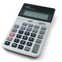 """Calculadora online"""