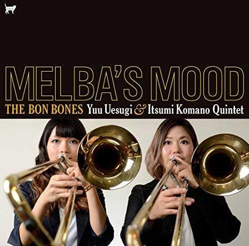 [Album] THE BON BONES – MELBA'S MOOD メルバズ・ムード (2015.05.20/MP3/RAR)