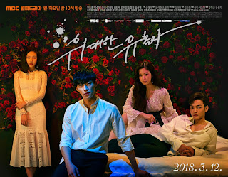 Daftar Pemain The Great Seducer
