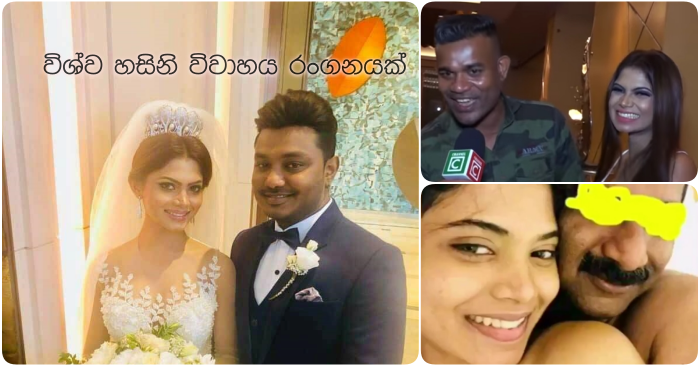 https://www.gossiplankanews.com/2018/12/wishwa-hasini-fake-wedding.html