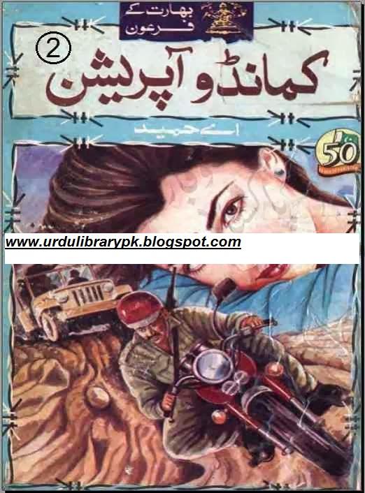 Commando Operation Urdu Novel (Bharat Ke Firon Series Part 2) By A Hameed