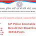 UP Police Constable 2015 Final Result Out: Download Here   34716 Posts