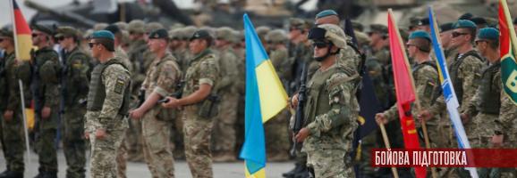 Рада схвалила спільні навчання на території України