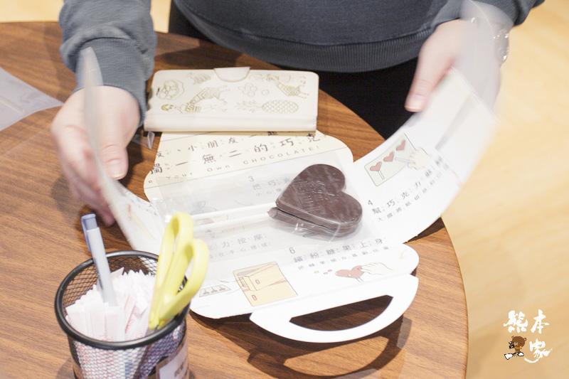 巧克力DIY親子手作教室|妮娜巧克力夢想城堡|南投埔里巧克力觀光工廠