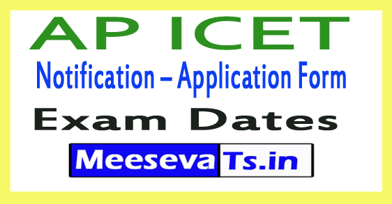 AP ICET 2018 Notification – Application Form / Exam Date