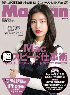 [雑誌] MacFan 2017-03月号 Raw Download