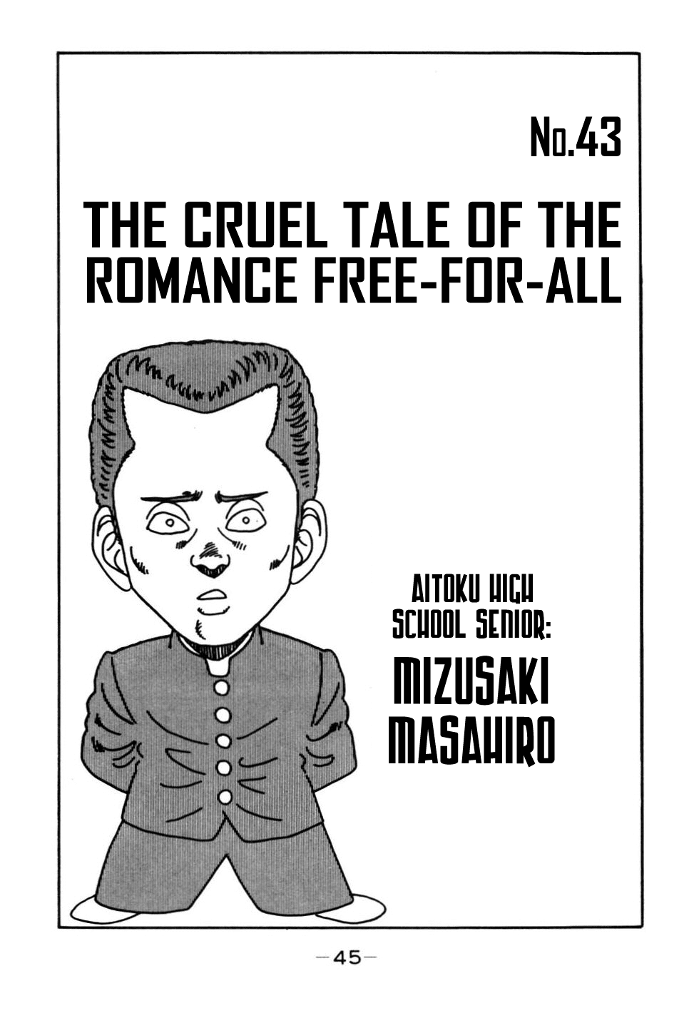 Be-Bop High School - Chapter 43