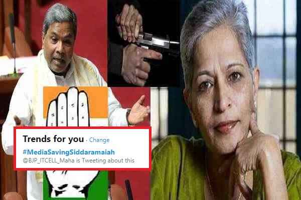 media-saving-siddaramaiah-in-gauri-lankesh-murder-exposed