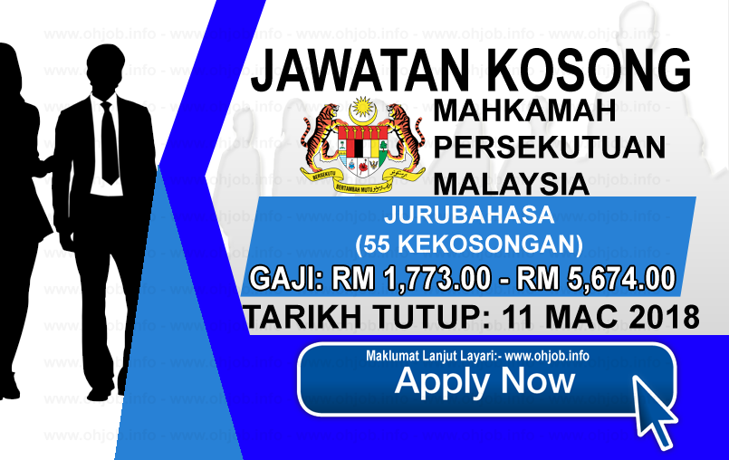 Jawatan Kerja Kosong Mahkamah Persekutuan Malaysia logo www.ohjob.info mac 2018